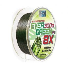 Asso Šňůra Evergreen 8-Braid Mechově Zelená 130 m 0,12 mm, 5,4 kg