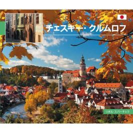 Sváček Libor: Český Krumlov - malý/japonsky