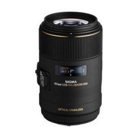 Sigma SIGMA 105/2.8 MACRO EX DG OS HSM pro Nikon