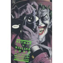 Moore Alan: Batman - Kameňák, Muž, který se smál