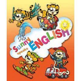 Bavorová Eva: Sunny speaks English 1