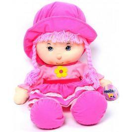 Mac Toys Panenka Anička velká růžová