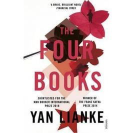Lianke Yan: The Four Books