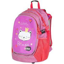 BAAGL Školní batoh Kočky