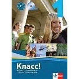 Klass! 1 (A1) – balíček