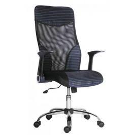 Kancelářská židle Georgetown modrá