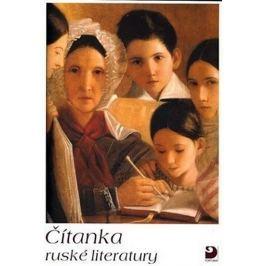 Michlová Světlana: Čítanka ruské literatury s ukázkami