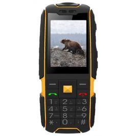 Aligator R20 eXtremo, Dual SIM, černo-žlutý - II. jakost