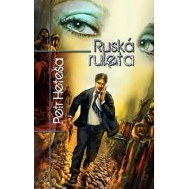 Heteša Petr: Ruská ruleta ( Brokilon )