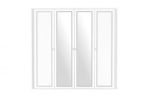 Šatní skříň WHITE Šatní skříně